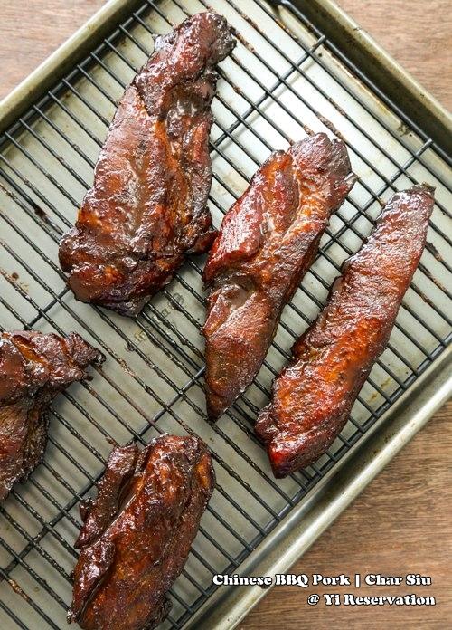 Char Siu | Chinese BBQ Pork 叉燒 | Yi Reservation