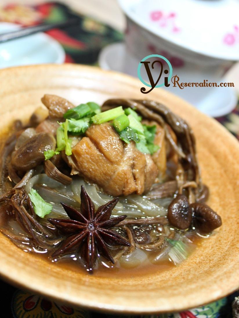 Chicken Braised with Wild Mushroom (茶樹菇粉條燜雞) | Yi ...