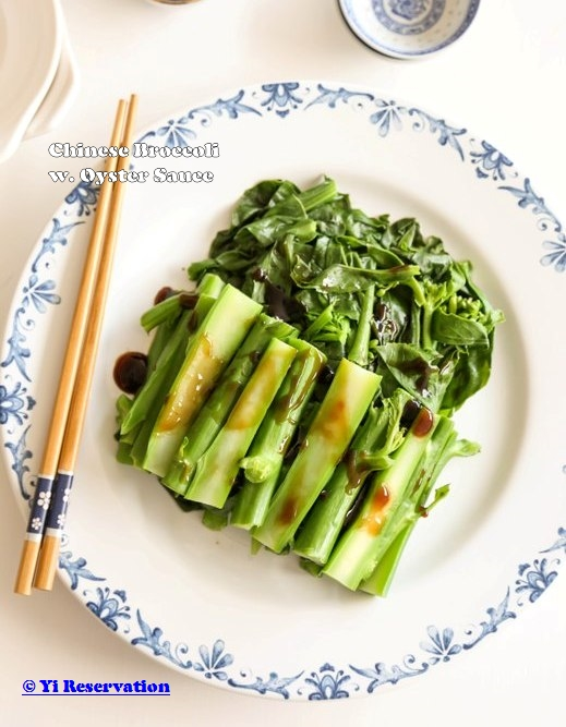 {Recipe} Chinese Broccoli with Oyster Sauce (蠔油芥蘭) - Super Easy Vegetarian Dish