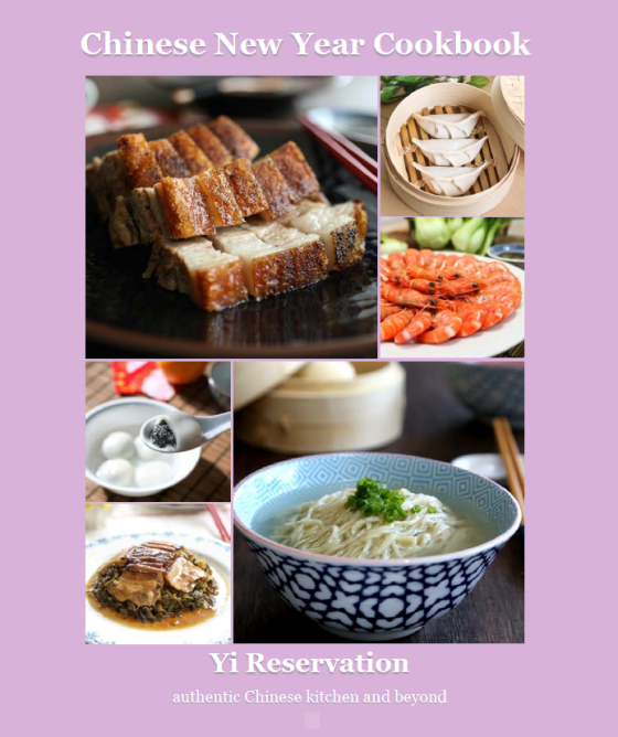 Post image for Chinese New Year Cookbook