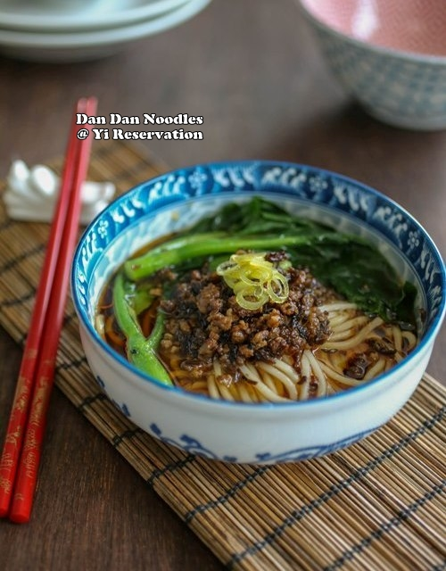 Post image for Dan Dan Noodles 擔擔麵