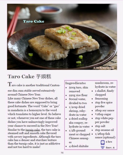 Free Chinese New Year Cookbook