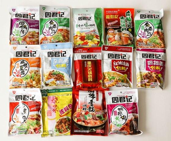sample zhoujunji spices