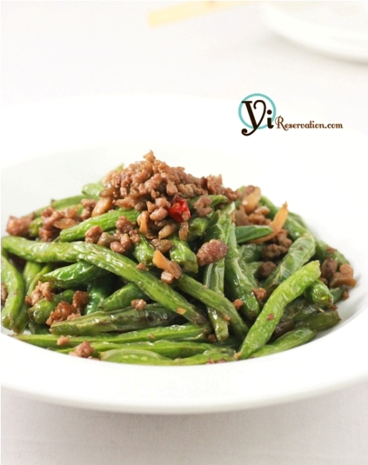 Post image for Dry-Fried Green Beans (乾煸四季豆)