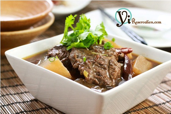 Post image for Sichuan Spicy Beef Stew (紅燒牛肉)