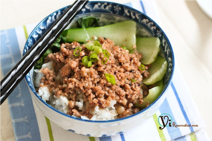 Taiwanese Minced Pork Sauce over Rice (肉燥飯)