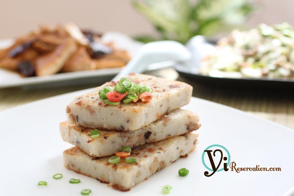 Taro Cake Recipe Dim Sum