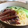 Thumbnail image for Char Siu (Roast Pork) Noodle Soup | 叉燒湯麵