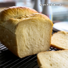 Thumbnail image for Super Soft Asian Milk Bread 牛奶麵包