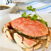 Thumbnail image for Steamed Crab (清蒸蟹)