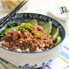 Thumbnail image for Taiwanese Minced Pork Sauce over Rice (肉燥飯)