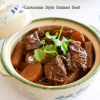Thumbnail image for Cantonese Style Braised Beef Stew 炆牛腩