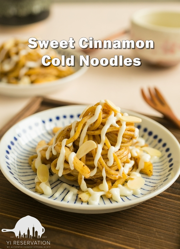 how to make sweet cold chilled noodles